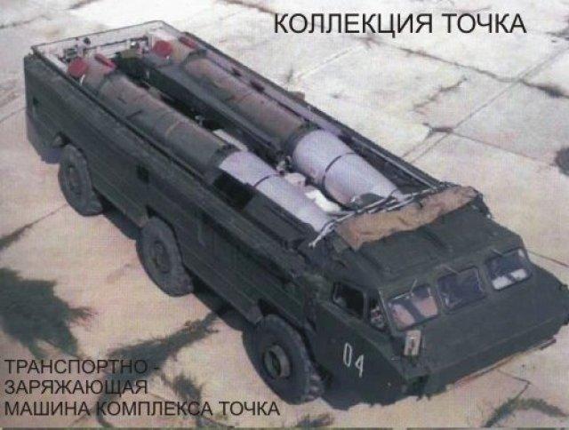 صاروخ Tochka البالستي قصير المدى  00000001